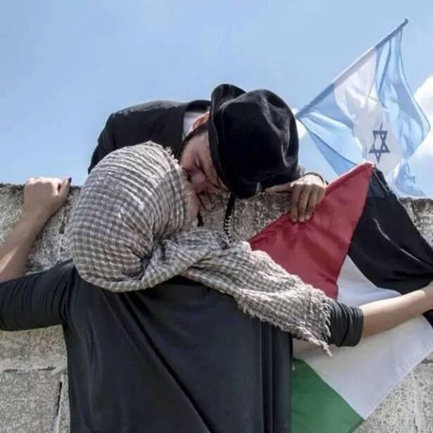 Israel Palestine love